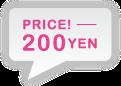 PRICE! 200YEN