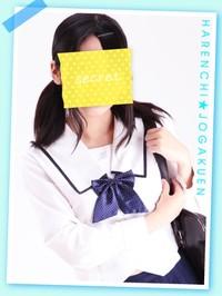 ハレンチ女学園(札幌ハレ系)キャストイメージ