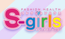 S-girls