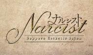 ナルシスト