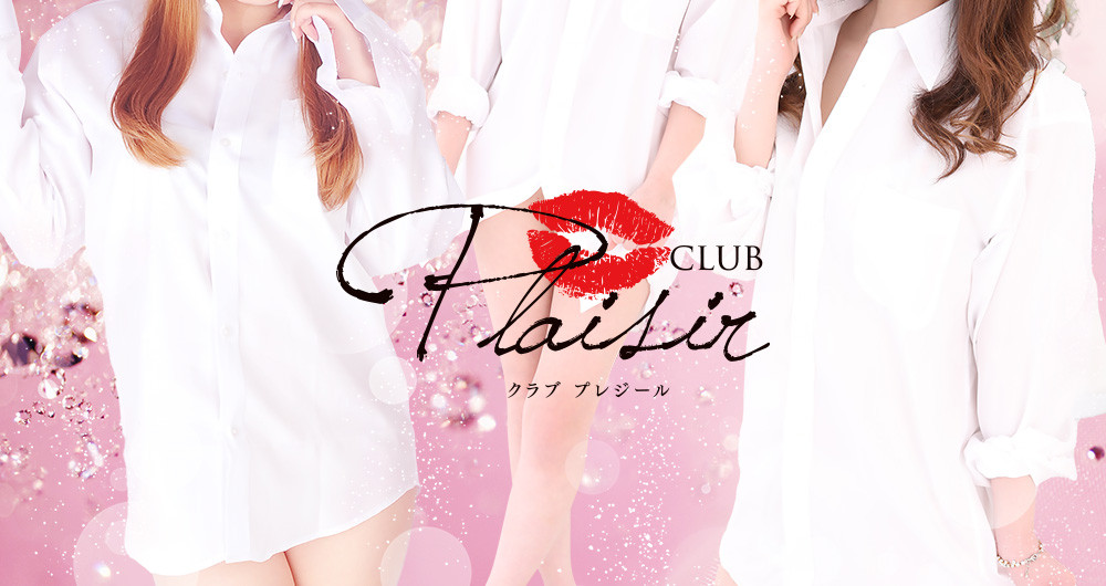 CLUB CHILLAX
